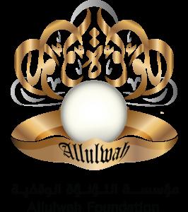 logo-allulwah