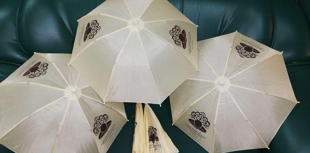 [المظلات الشمسية] وقف مكة الخيري