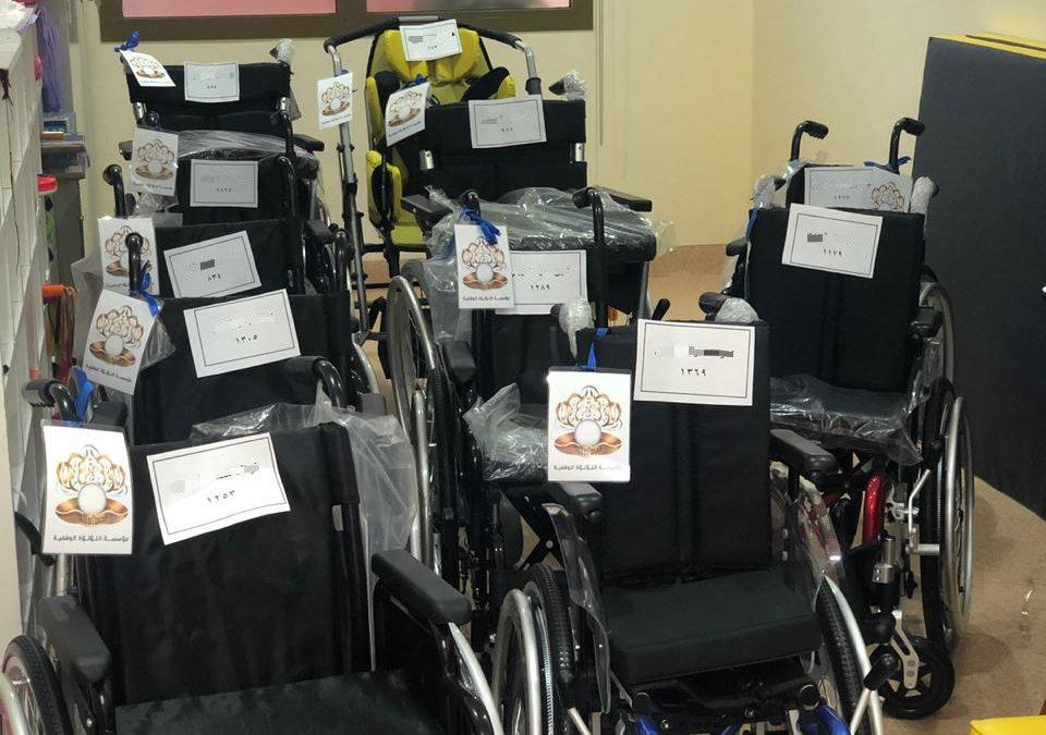 [توفير كراسي للأطفال ذوي الإعاقة]