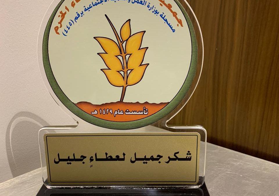 [مشروع الحقيبة المدرسية للطلاب] جمعية البر الخيرية بثلاثاء الخرم