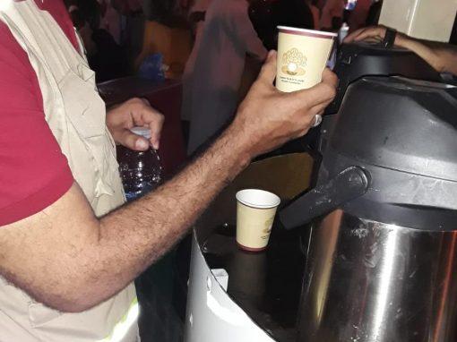 [تقديم مشروبات لزوار بيت الله الحرام]
