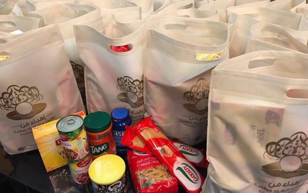 سلال غذائية للأسر في رمضان