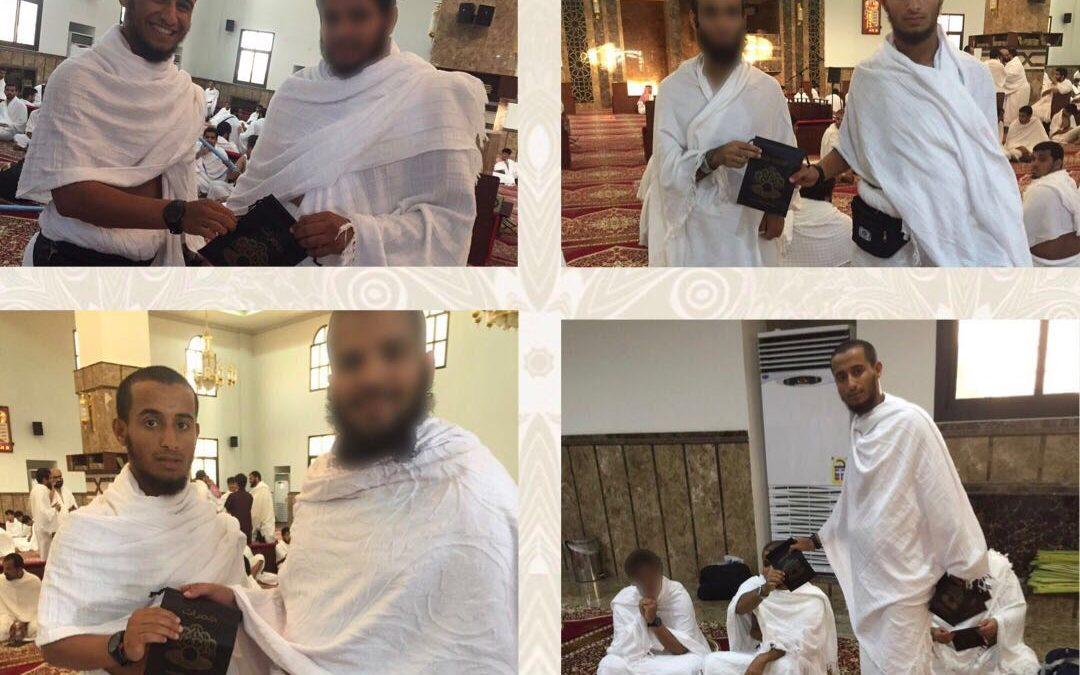 [اكياس حصى الجمرات] جمعية خيركم لتحفيظ القرآن الكريم بجدة