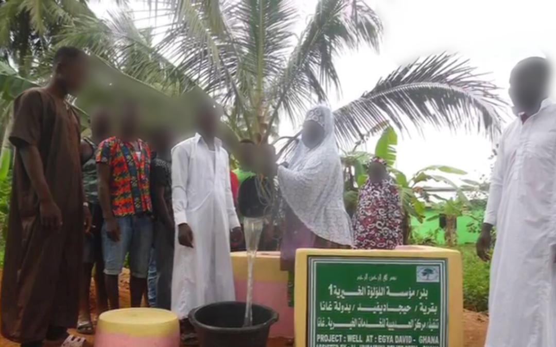 [حفر آبار في دولة غانا]
