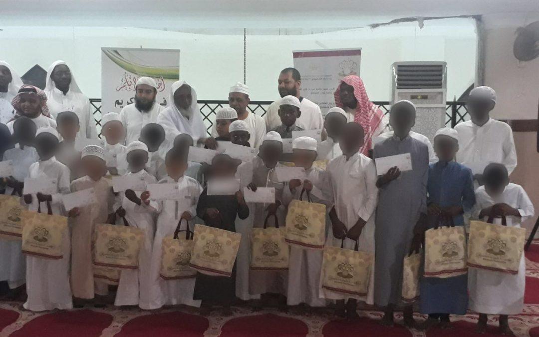 [توزيع هدايا للطلاب المتميزين] جامع الطبيشي في مكة المكرمة ومؤسسة اللؤلؤة الوقفية