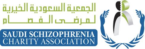[المساهمة في علاج مرضى الفصام] الجمعية السعودية الخيرية لمرضى الفصام