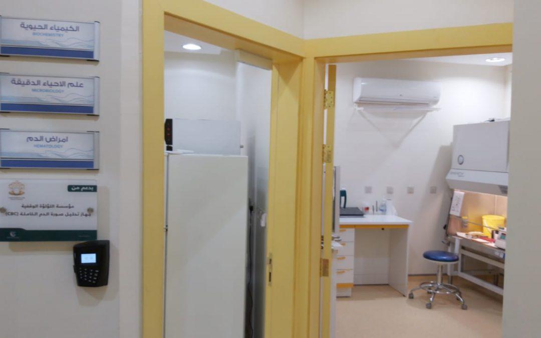 [توفير أجهزة طبية] عناية الجمعية الخيرية لرعاية المرضى